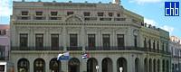Отель Армадорес дэ Сантандер