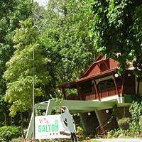 Hotel Horizontes El Salton