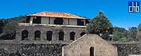 Готель Іслазул Гран Піедра, Сантьяго де Куба