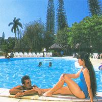 La Granjita Swimming Pool