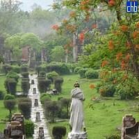 Giardini all'Hacienda Cortina, Pinar Del Rio, Cuba