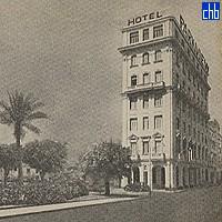 Открытка с видом отеля Парк Вью