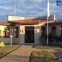 Гавань Гавиота Кабо Сан Антонио